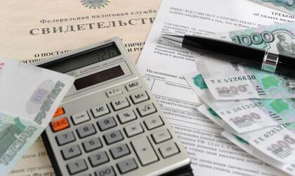 Досрочное погашение ипотеки: полезная информация