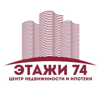 Центр недвижимости и ипотеки Этажи 74