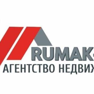 RUMAK CITY