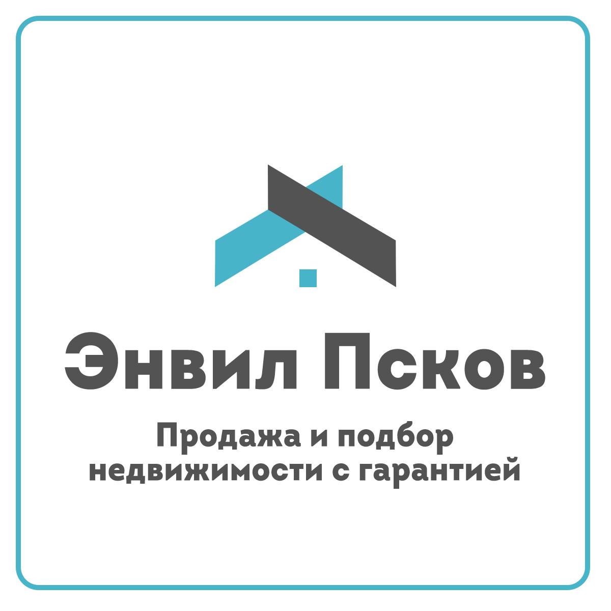 Энвил - Псков