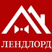 АН ЛЕНДЛОРД