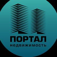 """ООО """"Портал Недвижимость"""""""