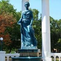 Единый Центр Оформления Недвижимости Крым